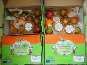 φρούτα στα σχολεία
